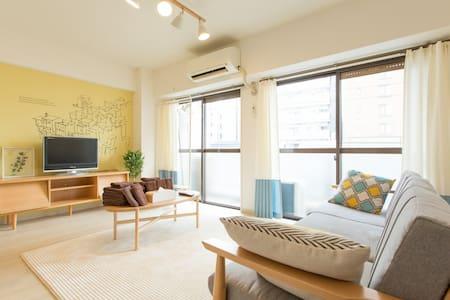 #188 ★Osaka(Shinsaibashi/Namba)★NICE Spacious room - Naniwa-ku, Ōsaka-shi - Appartement