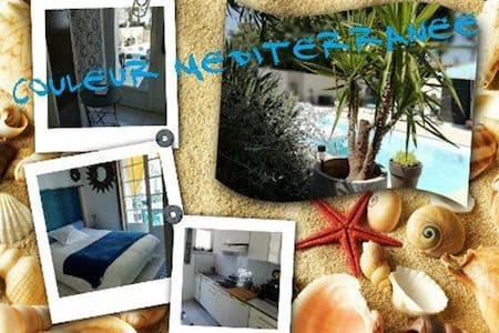 L'ESCALE 🔵⚓ -Appartement . BEZIERS-