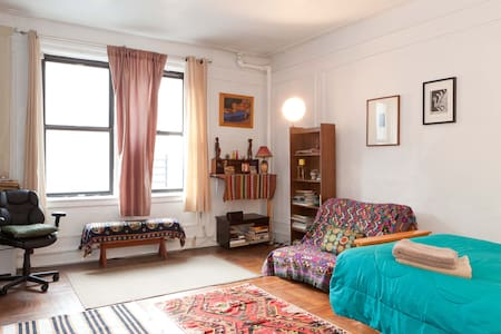 Beautiful and comfortable apartment - New York