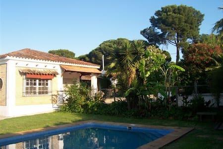 Piscina privada y jardín. Cerca de la playa. - El Rincón - Villa