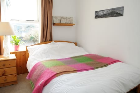 Lovely Apartment In Middle Of Town - Dingle