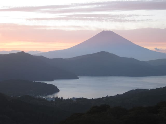 Enjoy Hakone with Nature & Hot spring...Hakone RM - Ashigarashimo-gun, Hakone-machi - House