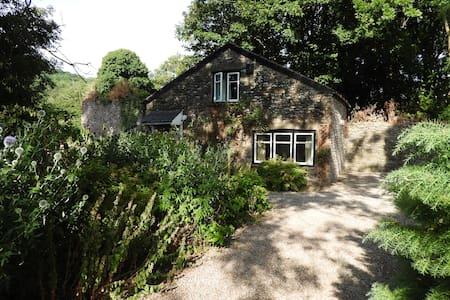 The Chateau Crickhowell Cottage -