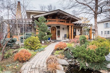 Strawbale House near University Circle, CCF, CWRU. - Cleveland Heights