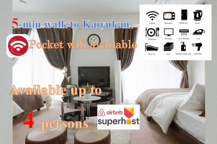 good location for USJ,KAIYUKAN,Wi-Fi 602 - Minato-ku, Ōsaka-shi - Flat