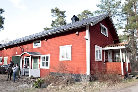 RURAL RETREAT - STOCKHOLM 1 HOUR - Gnesta - Bed & Breakfast