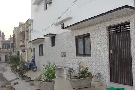 White House Amritsar - Amritsar