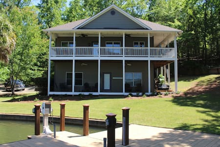 Quiet and secluded family home on Lake Martin!