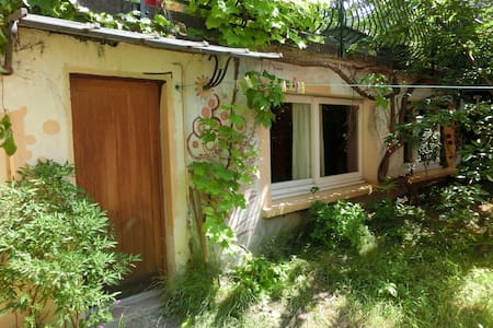 Room 2 beds at 15 minutes from center of Paris - Vitry-sur-Seine