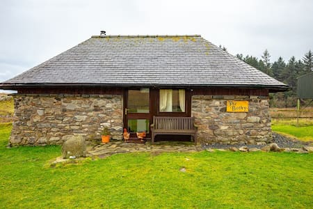 The Bothy,  Saorphin Farms,  Bunessan