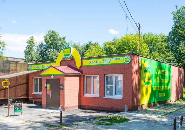 Капсульный Hostel Pastila в Kolomna