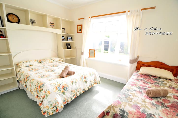 Charming Double+ Room near City