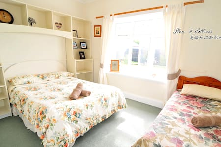 Charming Double+ Room near City - Christchurch