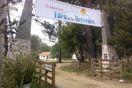 Balneario Paraíso Suizo ¡Es único! - Jaureguiberry - Casa