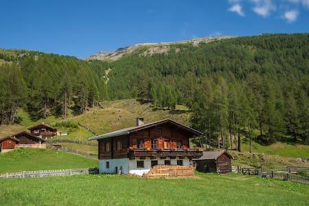 Enjoy & Relax in Austria´s Top Alp - Chalet