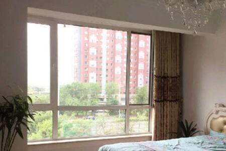裕景上都 大床房 - Fushun - Apartmen