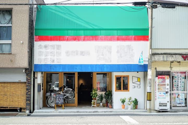 兵庫県佐用町にある泊まれるコワーキング「コバコWork&Camp」