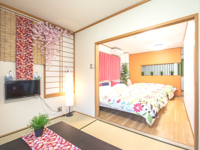New✿Osaka Castle Sakura Stay✿Max12ppl/Free bicycle