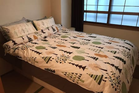 Hotel style apartment (free WIFI) - Sapporo - Wohnung