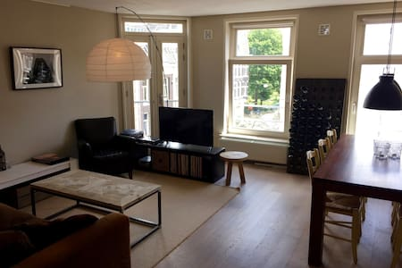 Beautiful apartment in trendy area - Amsterdam - Wohnung