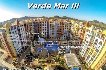 AP Property VERDEMAR III - Ref.0105