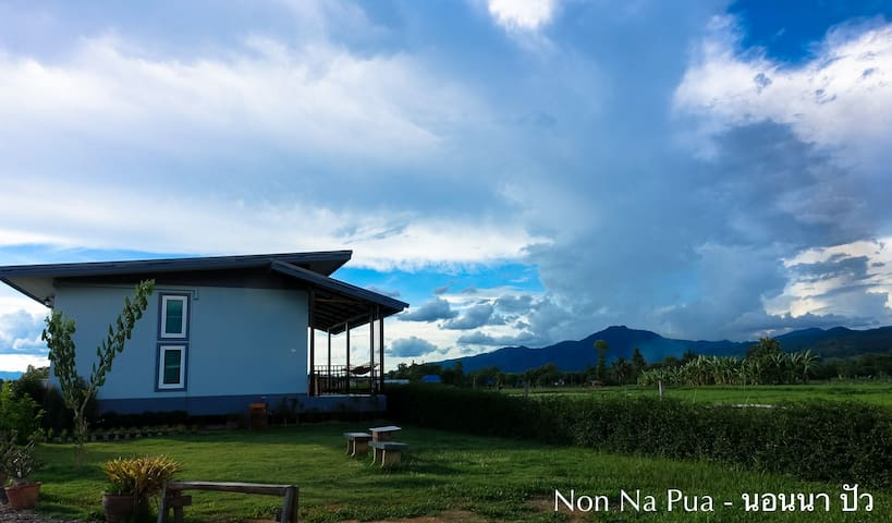 Private bungalow between the rice fields of Pua