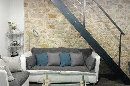Modern appartement in the heart of Antibes - Antibes