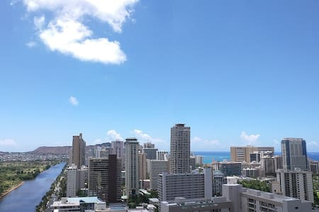 Waikiki Studio w/ gorgeous views - Honolulu - Apartment