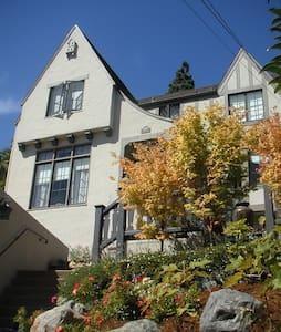 SF Bay Area elegant home PiedmontCA - ปิเอมอนต์