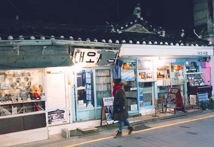 Seoul's oldest bookstore