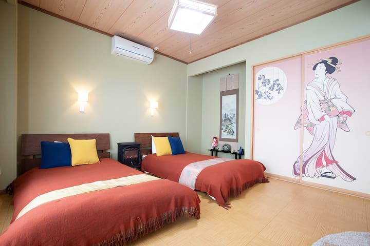 """Room """"Frisode"""" 7 minutes  from Hakodate Station!"""