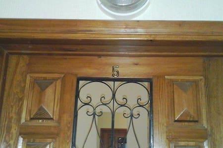 Appartement de confiance meknes - Meknès
