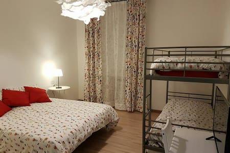 alloggio le farfalle - Ferrara - Bed & Breakfast