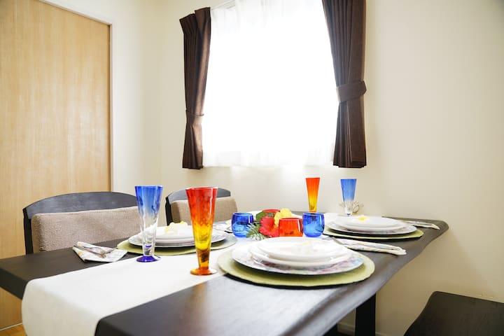 Living & Dining Room リビング・ダイニング