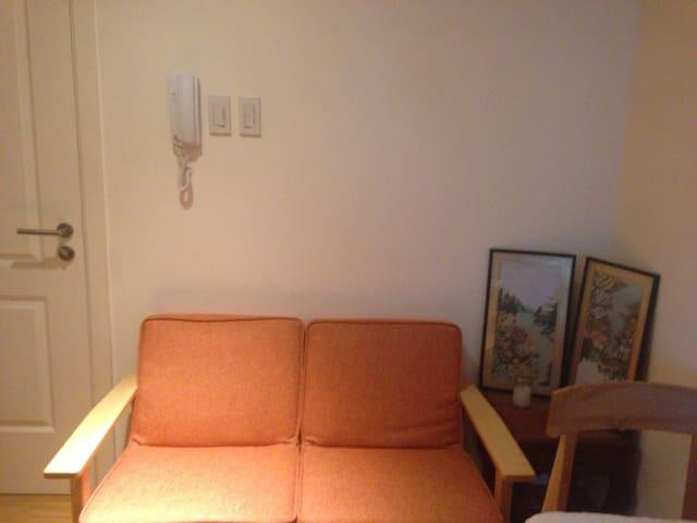 Azure Urban Residences Condo Unit - Parañaque - Apartment