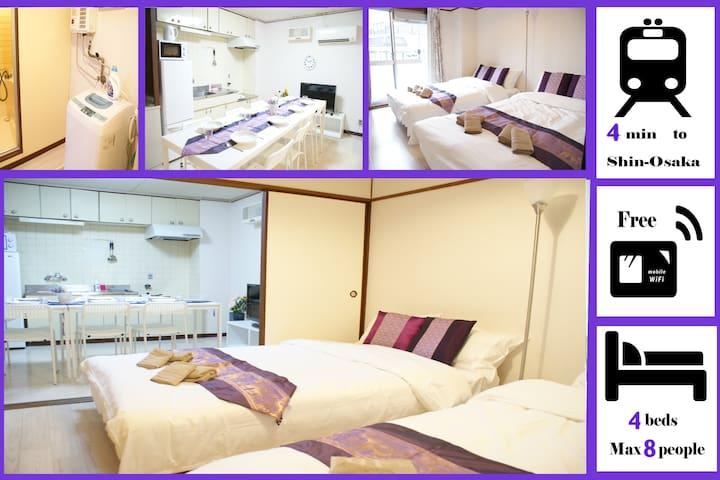 4min to Sta Osaka-Kyoto Great access!! 8ppl+WIFI - Higashiyodogawa-ku, Ōsaka-shi - Apartemen