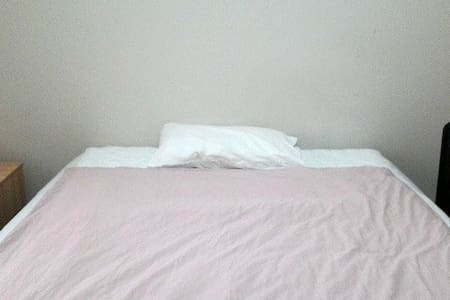 Single bedroom for a female guest.... - Strathfield