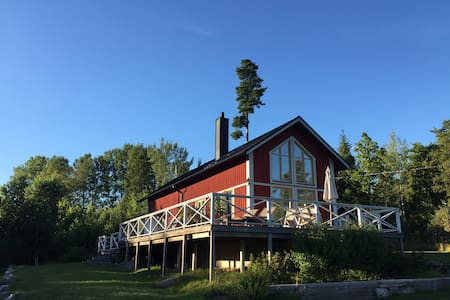 Modern house in the archipelago - Stärbsnäs - Talo