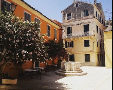 The Venetian Well apartment - Corfu