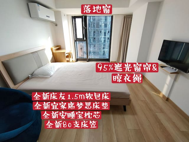 南京南站600m两室套melody的小小家