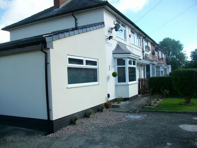 End Terrace House, South Manchester, Near Airport - Wythenshawe - Dům