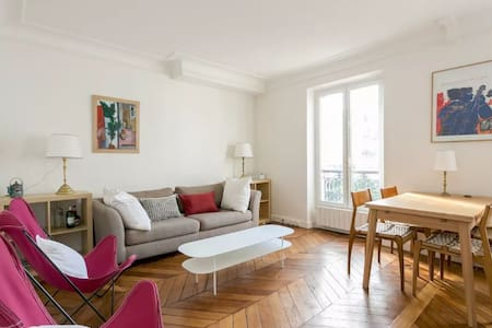 Bright and Peaceful Entire Apartment in Port-Royal - Paris - Apartment