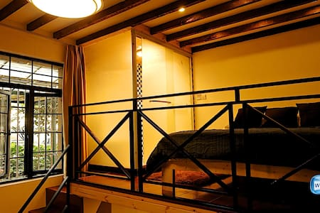 Loft in Stone-gate House (YA) - Loft