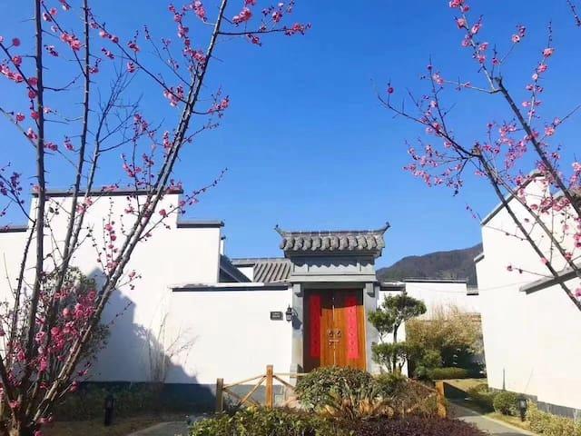 九华山栖间堂山居山景独栋小院