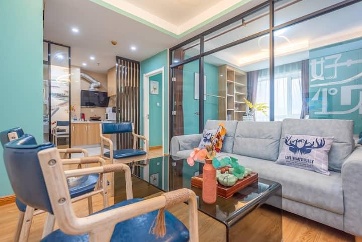 心宿度假公寓 万达CBD商务区 两室一厅(风从海上来)免费停车