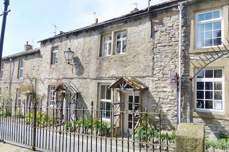 Ivy cottage in Grassington village - Grassington  - Dům