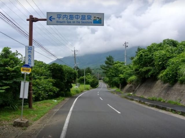 House is very close to Hirauchi Kaichu Onsen and bus stop number 112. Just 250 meters past the bus stop on left side of the main road. 「平内海中温泉」のバス停から徒歩2分の好立地