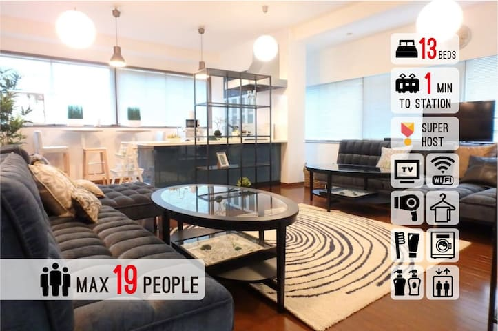 The best of Osaka in shinsaibashi For 19 people T4 - Ōsaka-shi - Apartemen