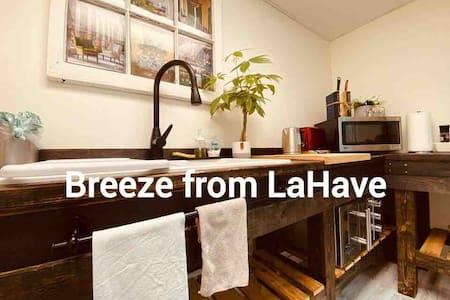 'Breeze from LaHave'-Cozy&Modern Walkout Basement