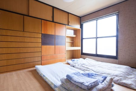 [Private Room] Champion's guest house - otaru